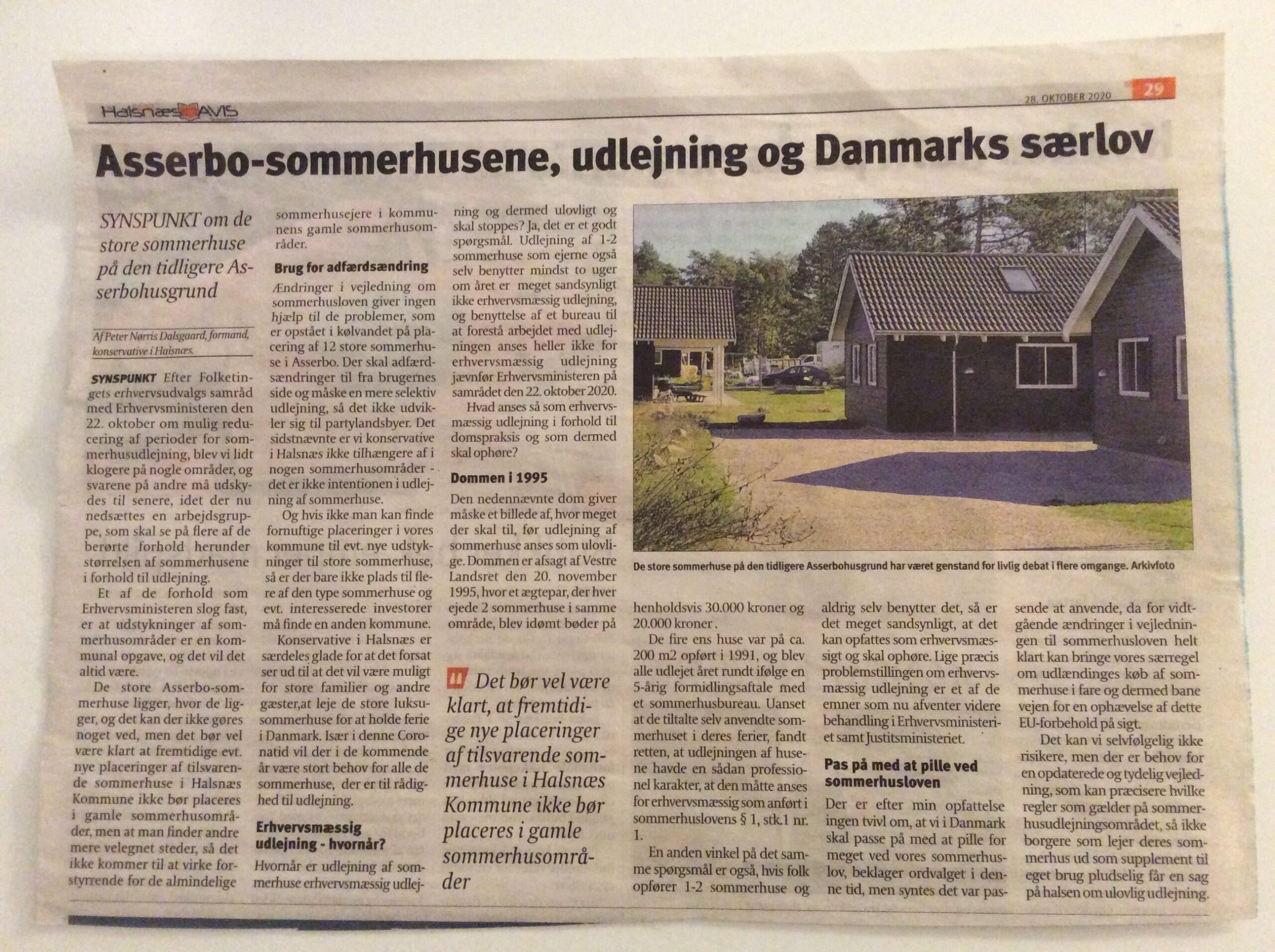 Asserbo-sommerhusene, udlejning og Danmarks særlov